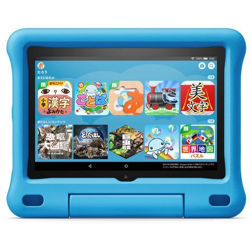 Amazon B07WGJQMNN Fire HD 8 ブルー 32GB キッズモデル 正規逆輸入品 ※ラッピング ※ 8インチ ディスプレイ