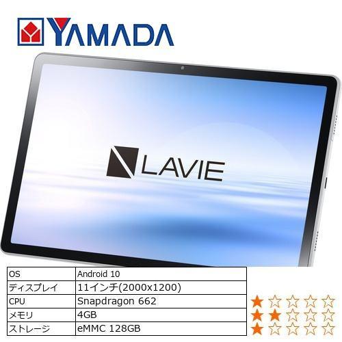 NEC PC-T1175BAS タブレット LAVIE シルバー 全店販売中 T11 超激安