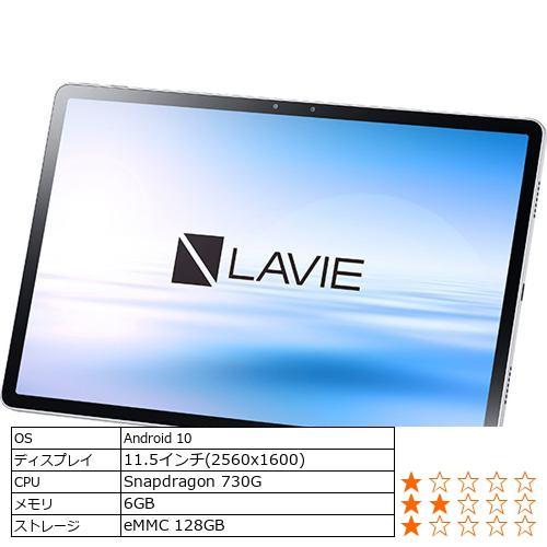 NEC 未使用 新色 PC-T1195BAS タブレット シルバー LAVIE T11