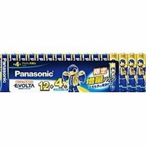 まとめ買い特価 パナソニック LR03EJSP 16S EVOLTA 16本パック 大決算セール アルカリ乾電池単4形