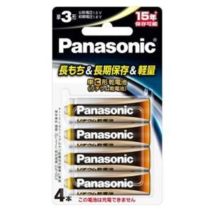 パナソニック FR6HJ 大人気 4B 1.5Vリチウム乾電池 単3形4本パック 新登場