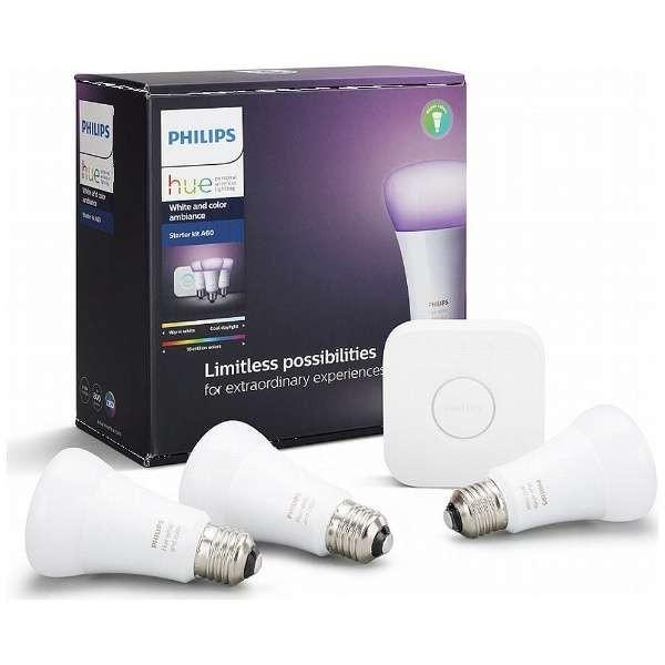 フィリップス PLH03CS LED電球 「Hue(ヒュー)スターターセット」