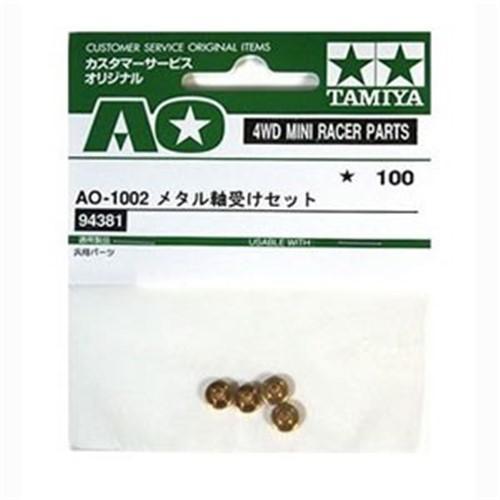 タミヤ メタル軸受セット 買い取り ミニ四駆パーツ 内祝い AO.1002