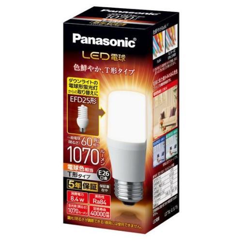 パナソニック LDT8LGST6 LED電球 T形タイプ 新生活 E26 いよいよ人気ブランド 60形相当 断熱材施工器具 1070lm 密閉型器具対応 電球色相当