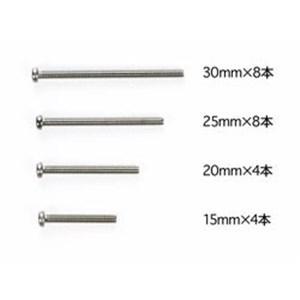 タミヤ ミニ四駆 セールSALE%OFF 全商品オープニング価格 GP.508 ステンレスビスセット 20 25 15 30mm