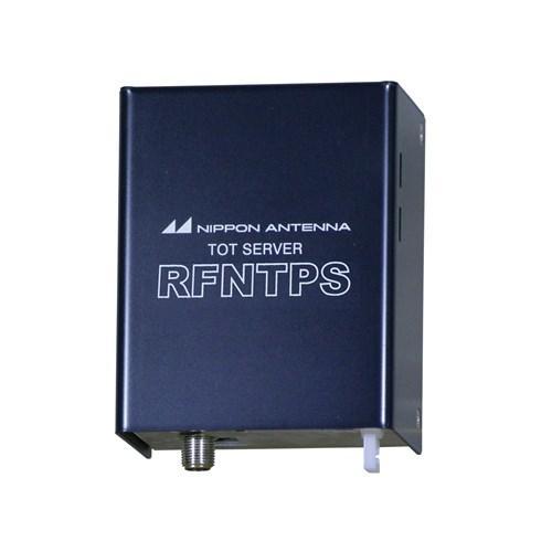 日本アンテナ RFNTPS NTPサーバー NTPリピーター