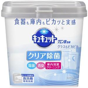人気急上昇 花王 キュキュット クエン酸効果 海外 食洗機専用洗剤 680g 日用消耗品