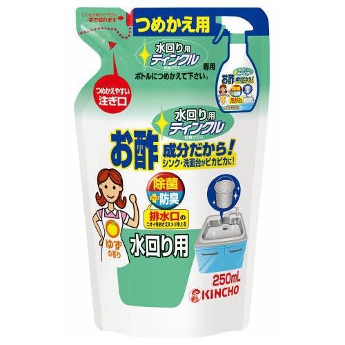大日本除虫菊 奉呈 ティンクル 上等 水回り用 250ml 日用消耗品 つめかえ用