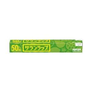 期間限定で特別価格 旭化成 サランラップ 今ダケ送料無料 50m 30cm