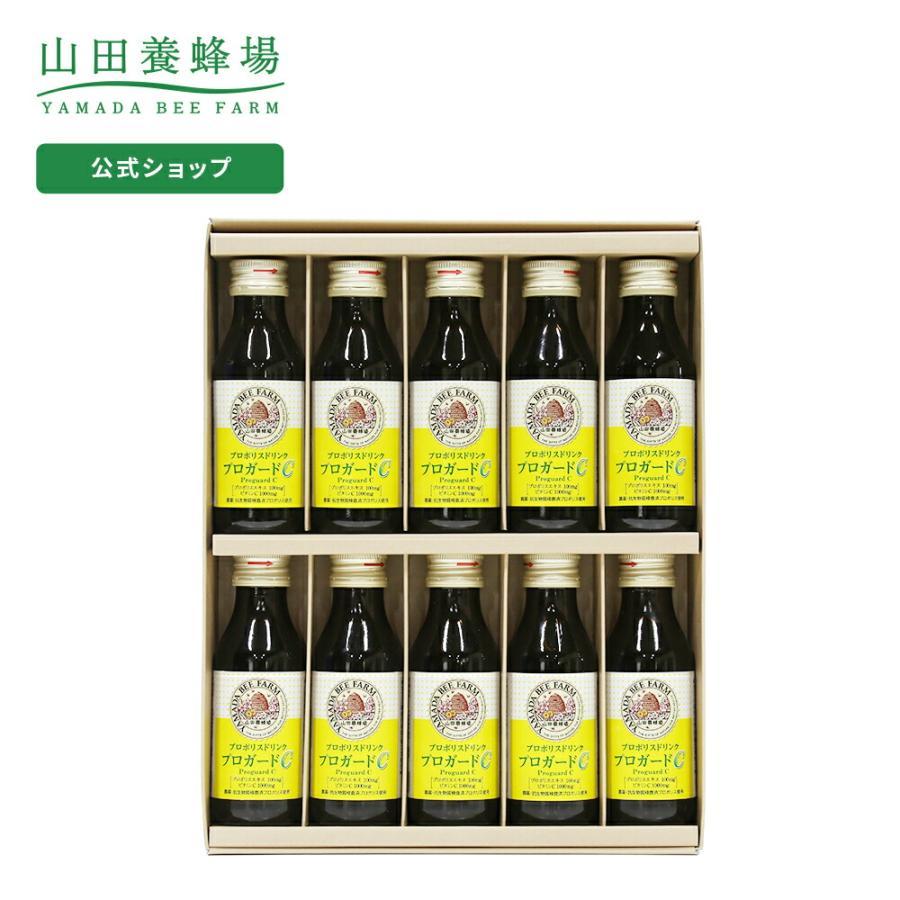 山田養蜂場 ギフト セールSALE%OFF セット プロポリスドリンク プロガードC 1箱 お中元 高い素材 健康食品 御中元 10本入 はちみつ
