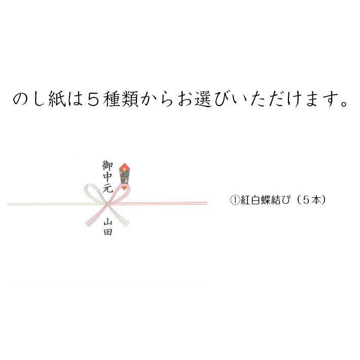 小城羊羹 食べ比べセット 【化粧箱入り】 ギフト 羊羹 ようかん|yamadarouho|10