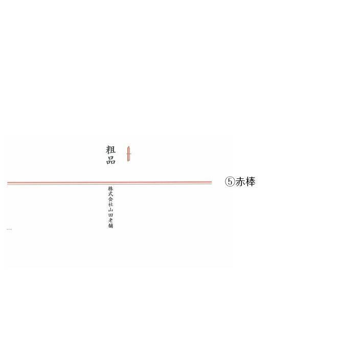 小城羊羹 食べ比べセット 【化粧箱入り】 ギフト 羊羹 ようかん|yamadarouho|14