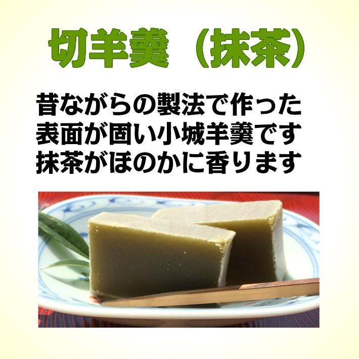 小城羊羹 食べ比べセット 【化粧箱入り】 ギフト 羊羹 ようかん|yamadarouho|05