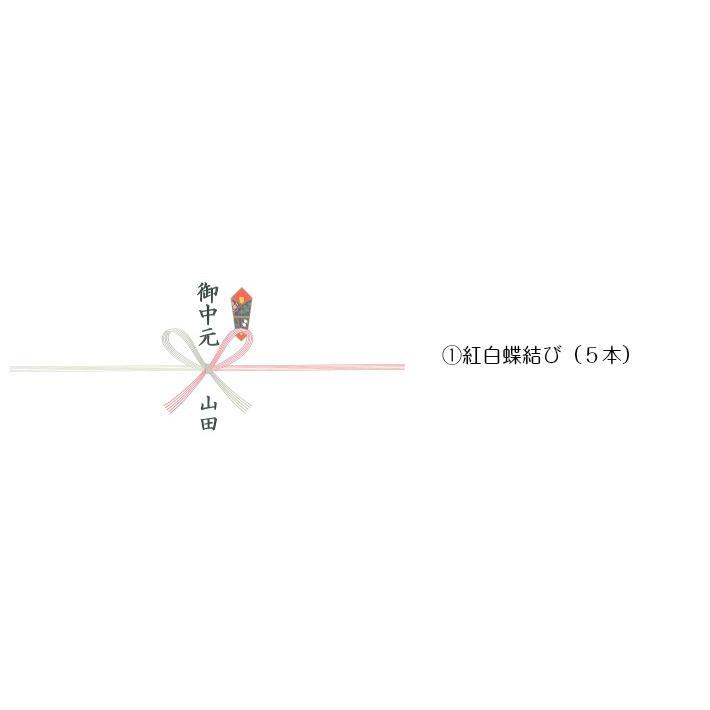 山田老舗 練羊羹と丸ぼうろの詰合せ (化粧箱入) 小城羊羹 ようかん 羊かん ギフト のし|yamadarouho|06