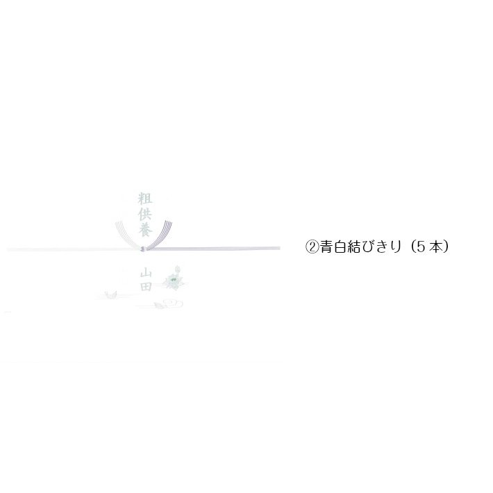 山田老舗 練羊羹と丸ぼうろの詰合せ (化粧箱入) 小城羊羹 ようかん 羊かん ギフト のし|yamadarouho|07