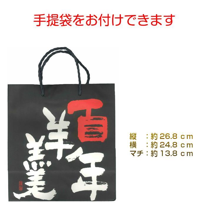 竹皮切羊羹とミニ羊羹の詰合せB ※宅配便発送 ※送料無料のまま他商品と同梱可能 yamadarouho 05
