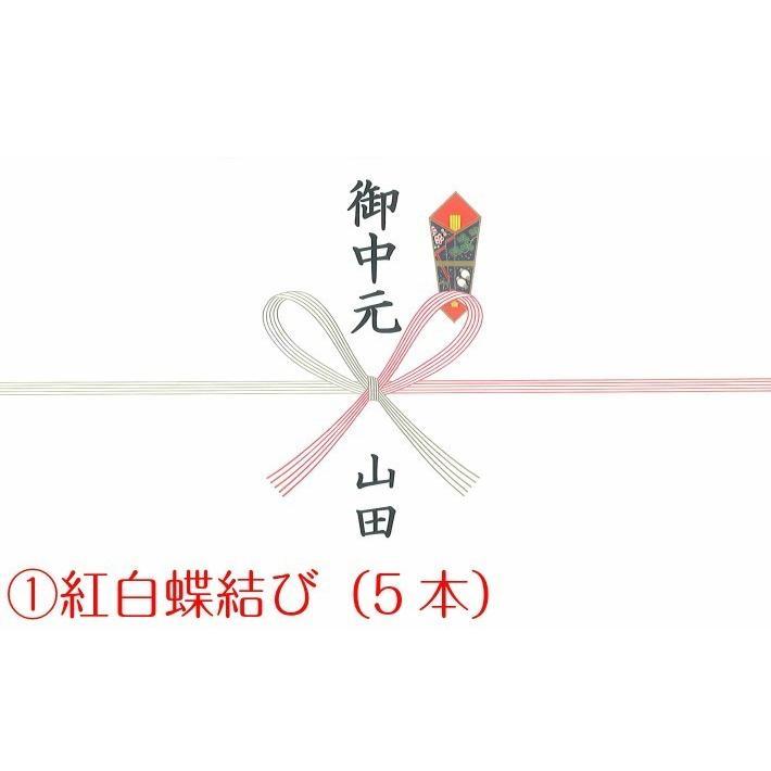竹皮切羊羹とミニ羊羹の詰合せB ※宅配便発送 ※送料無料のまま他商品と同梱可能 yamadarouho 06
