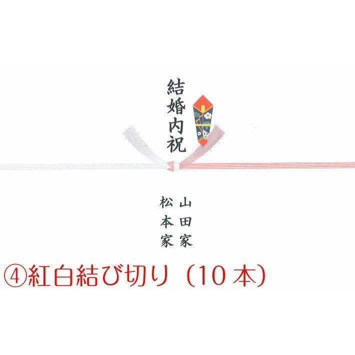 竹皮切羊羹とミニ羊羹の詰合せB ※宅配便発送 ※送料無料のまま他商品と同梱可能 yamadarouho 09