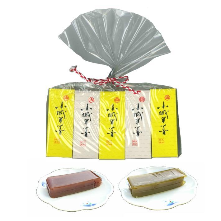羊羹 ようかん 小城羊羹  ミニ羊羹 5本入 抹茶 紅練(こしあん) セット yamadarouho