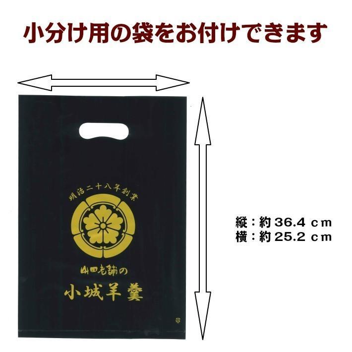 羊羹 ようかん 小城羊羹  ミニ羊羹 5本入 抹茶 紅練(こしあん) セット yamadarouho 04