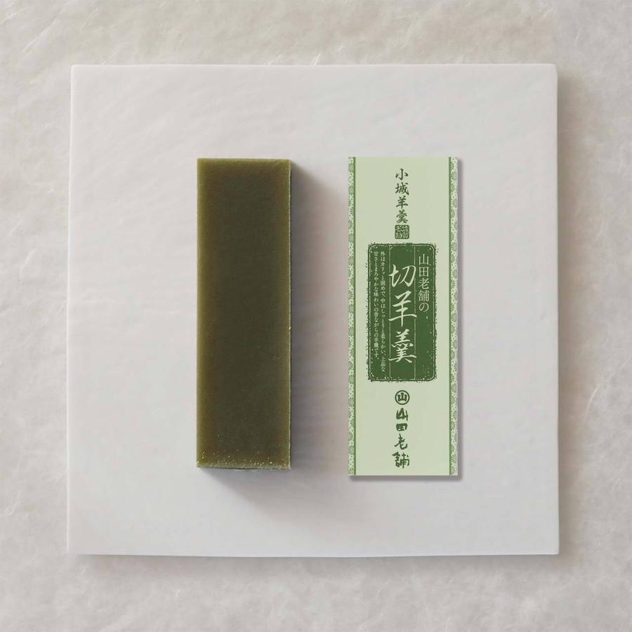 表面が固い小城羊羹 5本セット  化粧箱入り yamadarouho 03