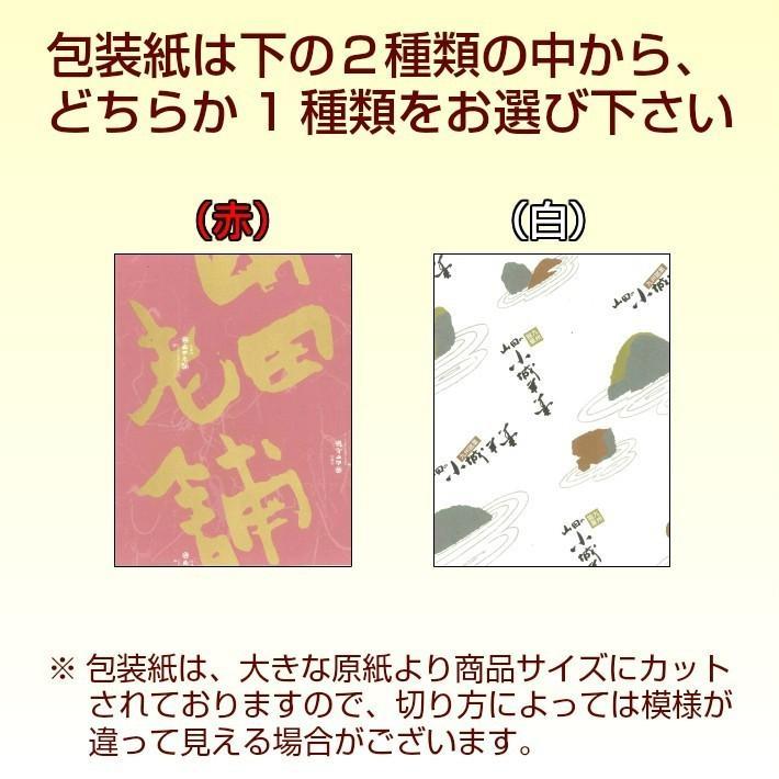 表面が固い小城羊羹 5本セット  化粧箱入り yamadarouho 06