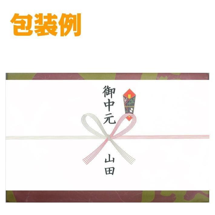 表面が固い小城羊羹 5本セット  化粧箱入り yamadarouho 07