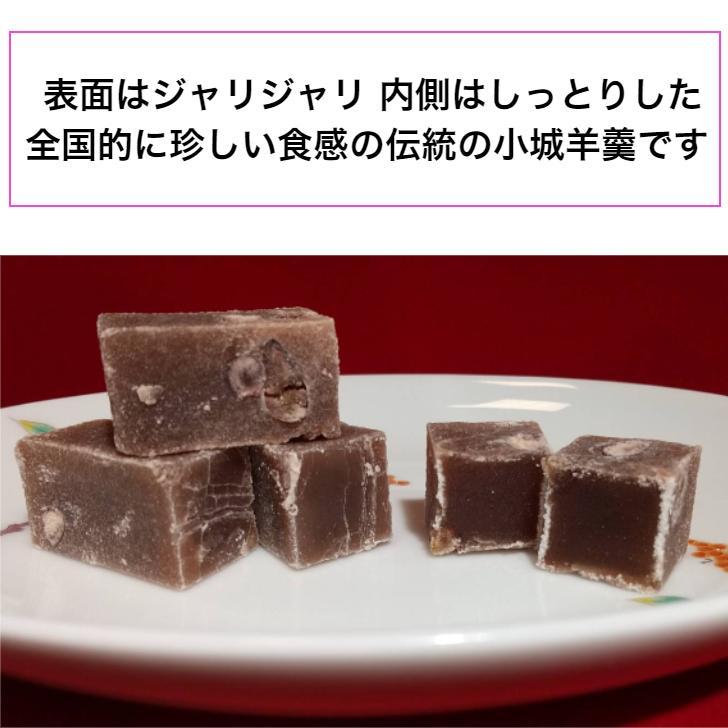 小城羊羹 8粒入 表面が固いタイプ yamadarouho 02