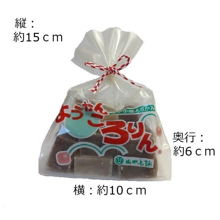 羊羹 ようかん 小城羊羹  ひとくちサイズの切羊羹(小倉・抹茶・白練入) ころりん|yamadarouho|02
