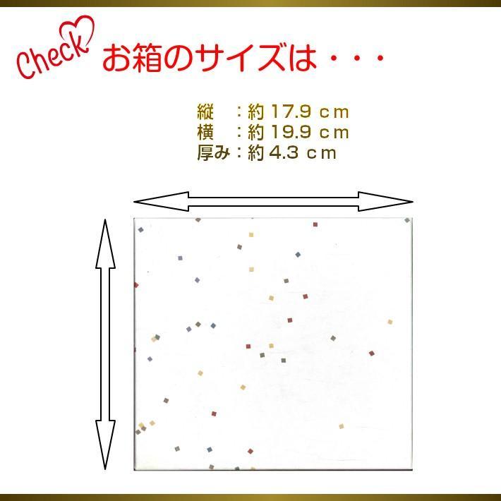 羊羹 ようかん 小城羊羹  ミニ羊羹 24本入 抹茶 紅練(こしあん) セット yamadarouho 05