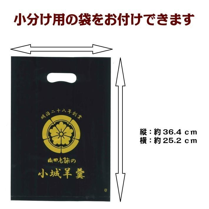 丸ぼうろ10個入×40袋セット 九州銘菓 和菓子 スイーツ マルボーロ|yamadarouho|04