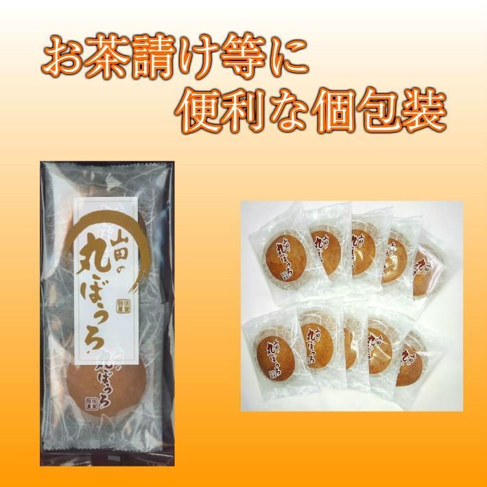丸ぼうろ10個入×4袋セット|yamadarouho|02