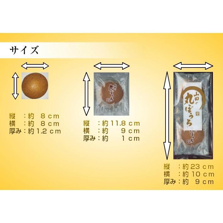 丸ぼうろ10個入×4袋セット|yamadarouho|03