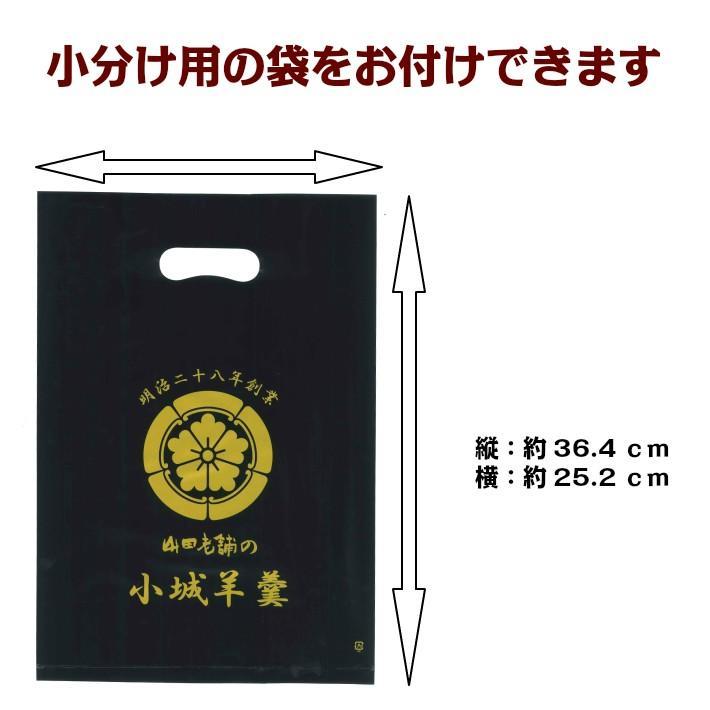 丸ぼうろ10個入×4袋セット|yamadarouho|04
