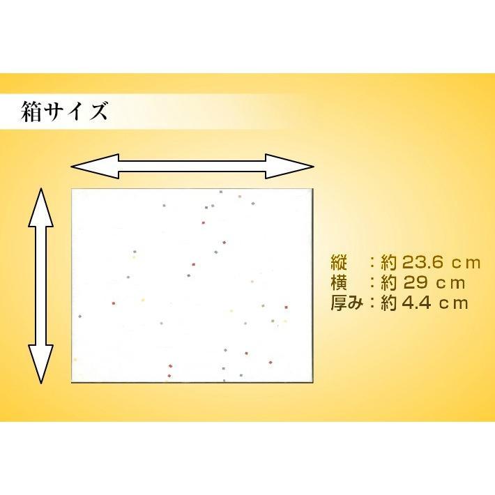 丸ぼうろ12個入×2箱セット 九州銘菓 和菓子 スイーツ マルボーロ yamadarouho 03