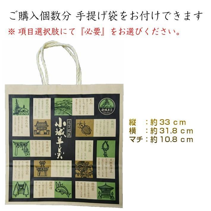 丸ぼうろ12個入×2箱セット 九州銘菓 和菓子 スイーツ マルボーロ yamadarouho 04