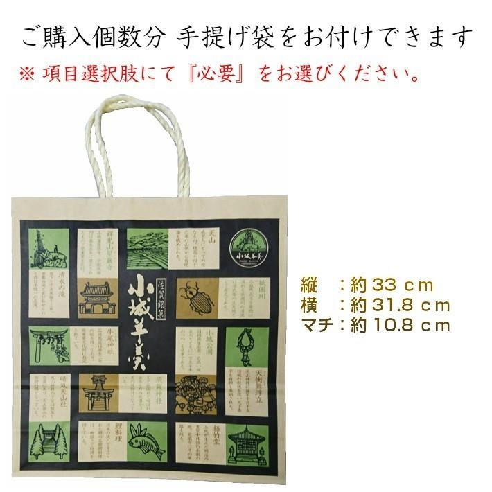 丸ぼうろ12個入 九州銘菓 和菓子 スイーツ マルボーロ|yamadarouho|04