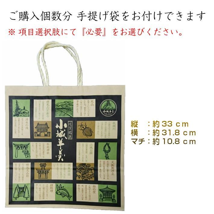 丸ぼうろ35個入 yamadarouho 04
