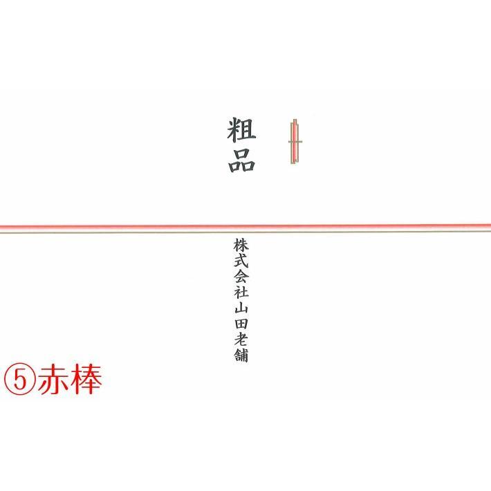 羊羹 ようかん 小城羊羹  5本入 ※柔らかいタイプ 抹茶 小倉 紅練(こしあん) 白練 セット yamadarouho 11