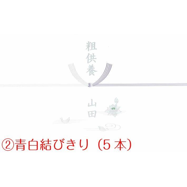 羊羹 ようかん 小城羊羹 よくばりセット 山田老舗 yamadarouho 09