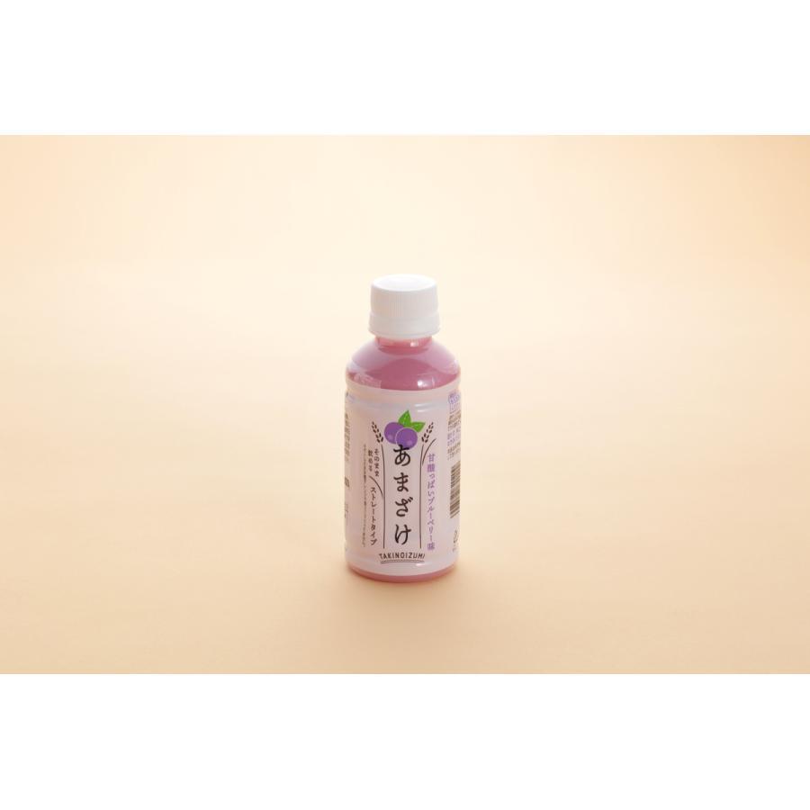 フルーツ甘酒 新商品お試しセット 3種×3本入り  200ml ブルーベリー さくらんぼ キャラメル 今なら1本おまけ付き  yamadashuzoushokuhin 05
