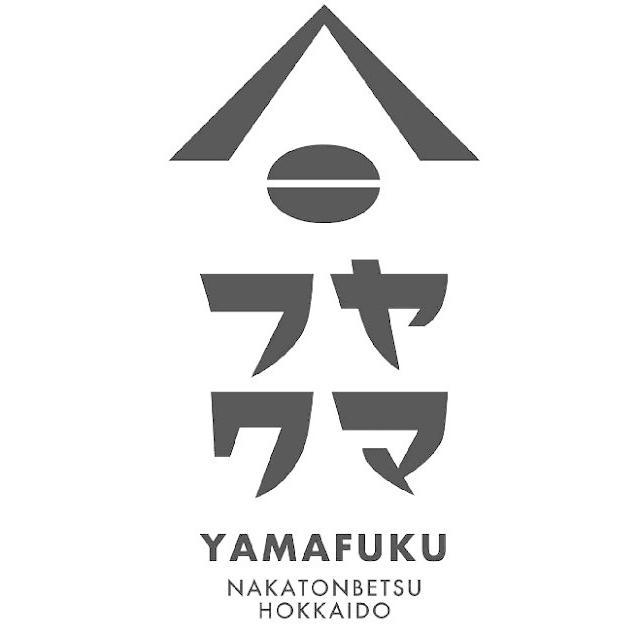 エチオピア モカ ゲイシャ 中浅煎り 150g 自家焙煎珈琲|yamafuku-coffee|06