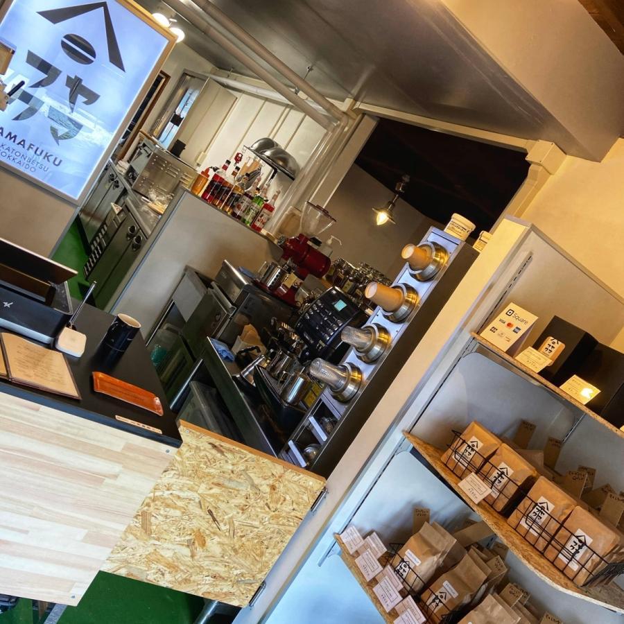 ゲイシャも選べる! 合計300g どれでも選べるお得な150g2袋セット 自家焙煎珈琲 送料無料|yamafuku-coffee|17