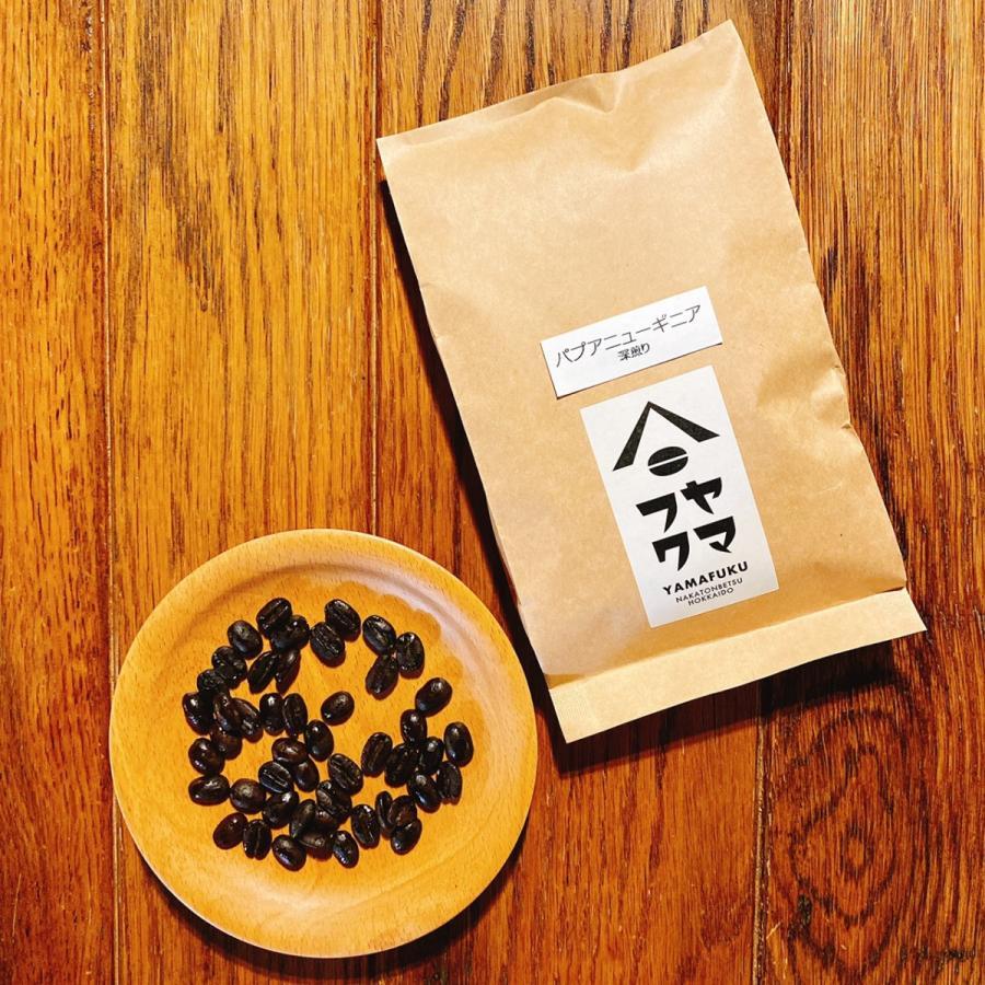 ゲイシャも選べる! 合計300g どれでも選べるお得な150g2袋セット 自家焙煎珈琲 送料無料|yamafuku-coffee|04