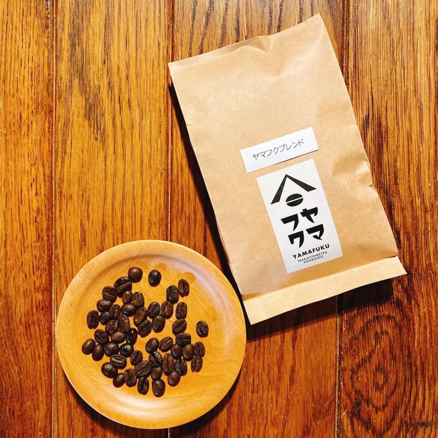 ゲイシャも選べる! 合計300g どれでも選べるお得な150g2袋セット 自家焙煎珈琲 送料無料|yamafuku-coffee|07