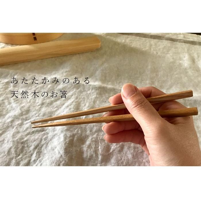 【ネコポス便送料無料】 箸・箸箱セット 木製のお弁当箱と一緒に持ちたいお箸セット 選べる2色 WK39-2|yamaga-shikki|03
