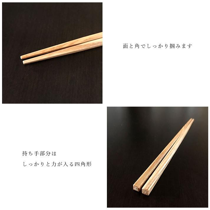 【ネコポス便送料無料】 箸・箸箱セット 木製のお弁当箱と一緒に持ちたいお箸セット 選べる2色 WK39-2|yamaga-shikki|04