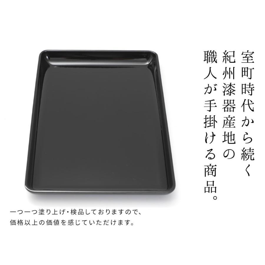 切手盆 8寸 24cm カシュー塗り ネコポス便発送 お布施 結納 名刺盆|yamaga-shikki|02