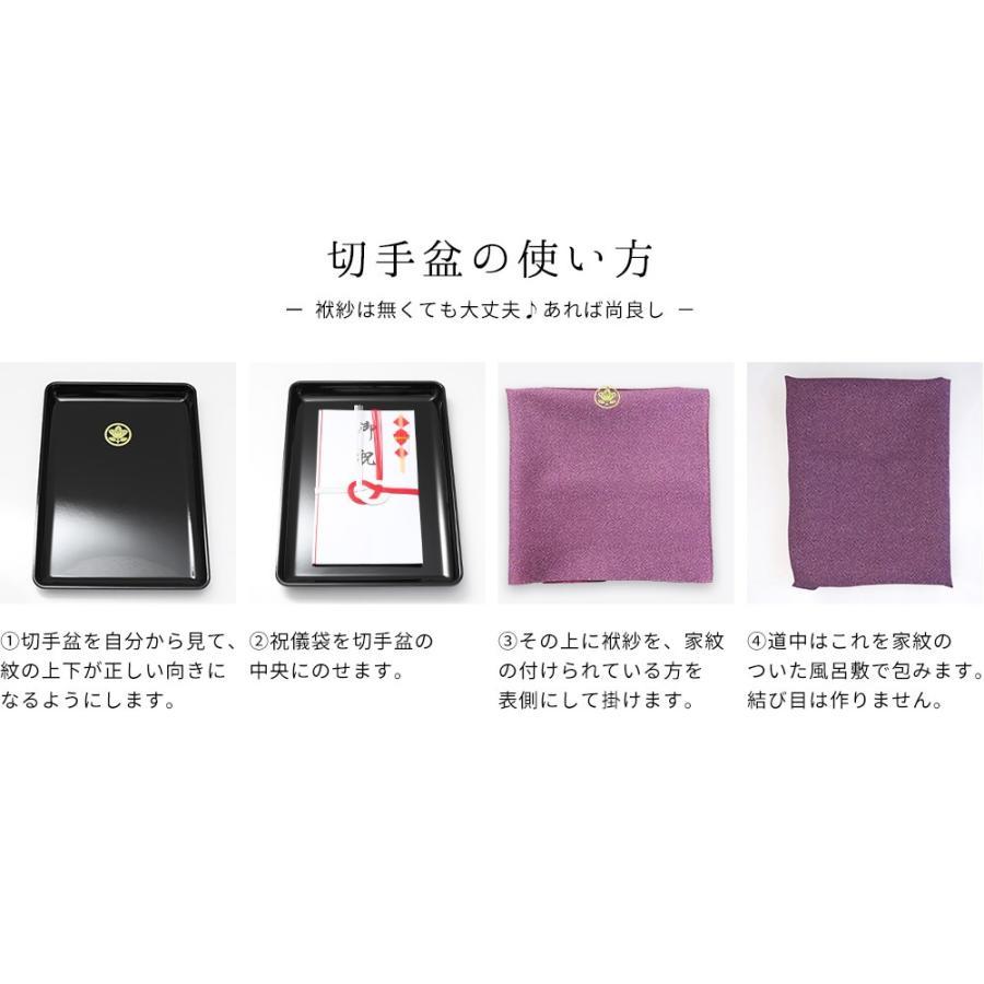切手盆 8寸 24cm カシュー塗り ネコポス便発送 お布施 結納 名刺盆|yamaga-shikki|04