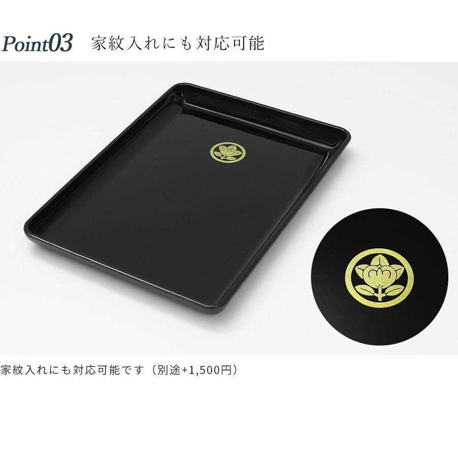 切手盆 8寸 24cm カシュー塗り ネコポス便発送 お布施 結納 名刺盆|yamaga-shikki|07